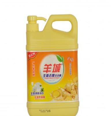 供应柠檬味1.38千克羊城洗洁精加工厂