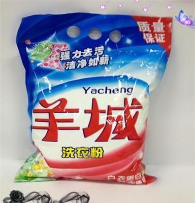 供应广东佛山5公斤超强去污优质洗衣粉厂家批发价格