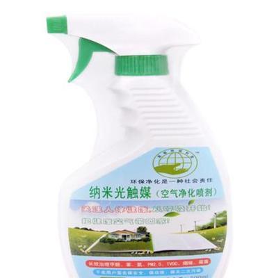 空气净化剂 生产批发纳米光触媒 装修污染净化 甲醛清除剂