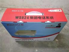 国威赛纳WS824集团电话程控交换机