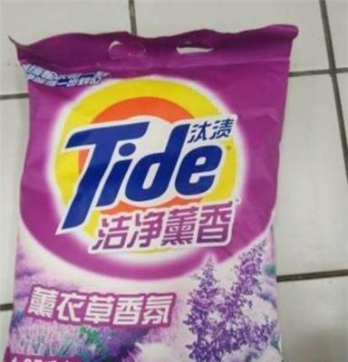 厂家供应汰渍洗衣粉量大从优