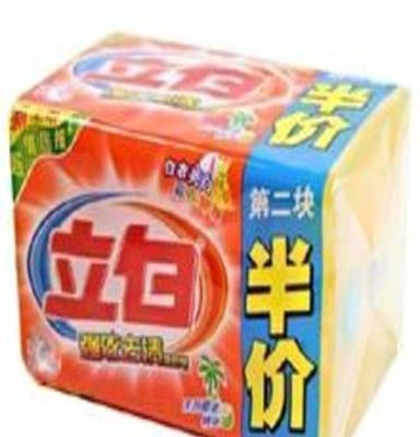 立白洗衣皂 批发价格含衣领净精华 厂家报价淡雅花香 联体皂 226g*2