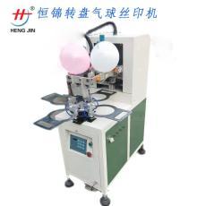 廠家供應 優質轉盤絲印機 氣球LOGO絲網印刷