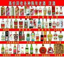 台州回收奔富葛兰许红酒价格