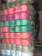常平回收100羊毛纱公司价钱高