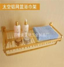 廠家直銷 百特美太空鋁浴巾架 BTM-Y013浴室浴巾架 熱賣毛巾架