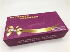 賀州哪里有盒裝抽紙訂做廠