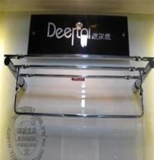 德爾泰DE20500全銅浴巾架