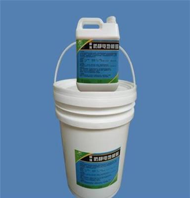 免抛光液体环保防静电地板蜡水