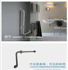 優潔家無障礙安全扶手L型浴室衛生間馬桶扶手定制廠家