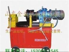 厂家生产钢筋直螺纹套筒首家生产销售的企业山东金业感谢中国五金商机网