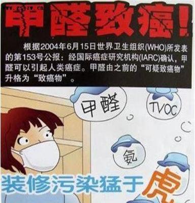 室内环境检测 室内污染源免费分析