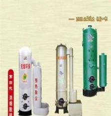 供應泰興CLSG燃煤浴池專用鍋爐,節能環保洗浴開水鍋爐
