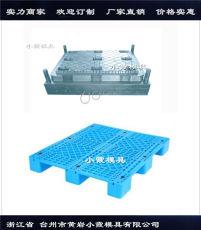 1.2X1米叉车注塑栈板模具