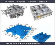 中国模具1.2X1米叉车塑胶栈板模具