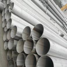 淄博316不锈钢管 316薄壁不锈钢无缝管