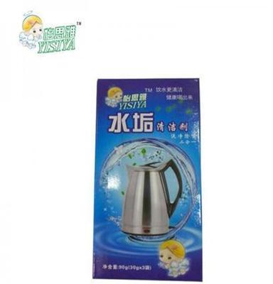 怡思雅厨房清洁水垢柠檬酸高效除垢剂