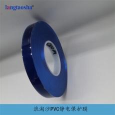 手機配件保護膜 浪淘沙PVC靜電保護膜