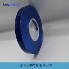 各工業領域適用的保護膜 浪淘沙PVC靜電膜