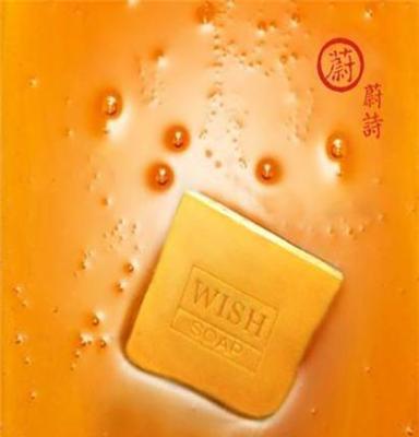 黄金纳米古皂 净白亮肤水润滋养 纯天然手工冷制酿造洁面洗脸皂