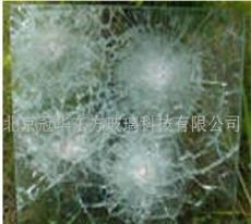 北京銀行防彈玻璃加工