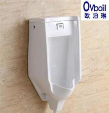 小便器自动感应静音小便斗公共厕所挂便器