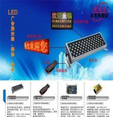 順德LED數碼顯示屏安裝、維修、維護
