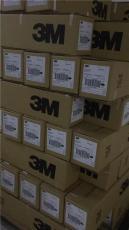 3M4303WP-25胶带 3M4303WP-30 3M4303WP-40