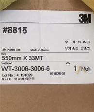 3m8810�X基板��犭p面�z 3m8805散�崞��婺z��