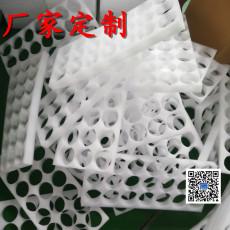 epe珍珠棉包裝廠epe深加工定制珍珠棉片