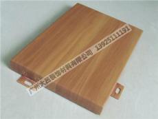 立柱鋁單板木紋包柱鋁單板大型建筑的包柱材料外墻單板裝飾材料