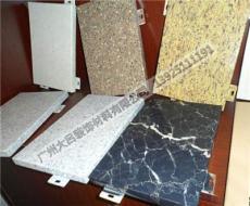 鋁單板廠家直銷 雙弧板氟碳鋁單板弧形鋁單板幕墻鋁單板