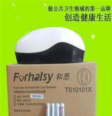 壁掛式皂液器 皂液器報價 電子皂液器