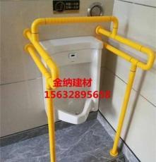 热销不锈钢双层小便池无障碍扶手  卫浴防滑扶手生产厂家