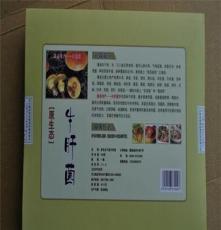 特價 盒裝牛肝菌 優質綠色環保產品(每袋150g)
