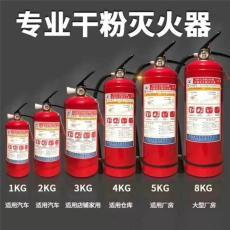 消防器材经销销售批发