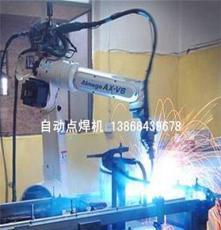 自動焊接機 金屬元件全自動焊接機 非標定做自動焊接機