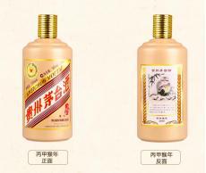 密云县回收30年茅台酒瓶-礼盒快速鉴定