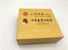 百色廣告紙巾——盒裝餐巾紙紙定制——選好印象紙品