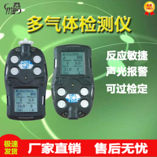 萌浦安礦用MP400四合一氣體檢測儀
