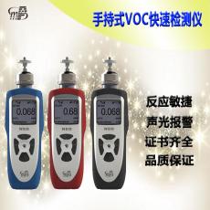 萌浦安MP18X手持式VOC檢測儀