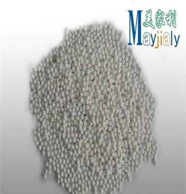 厂家直供 硅藻矿晶装修除味剂甲醛清除剂甲醛自测盒