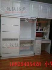 全鋁家居鋁材 零甲醛鋁型材 仿實木衣柜鋁型材 浴室柜鋁型材
