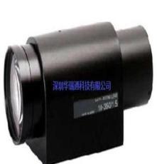 華瑞通10-350mm35倍高清透霧長焦鏡頭 35倍鏡頭
