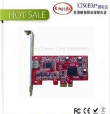供應錦裕達HDMI高清采集卡(紅卡)