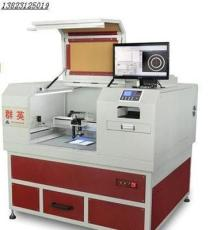 深圳高精度群英防窥膜激光切割机