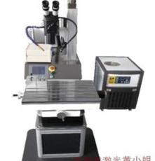 東莞激光模具燒焊機價格,東莞長安模具激光燒焊機廠家