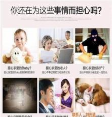 wifi智能攝像頭 中視視訊(在線咨詢)