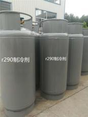r290制冷劑丙烷批發-r290制冷劑廠家直銷