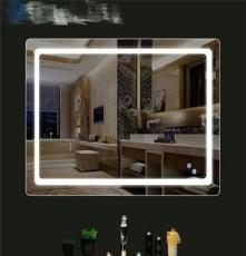 弘润 厂家直销简约智能防雾镜LED带灯镜子卫生间高清环保银镜